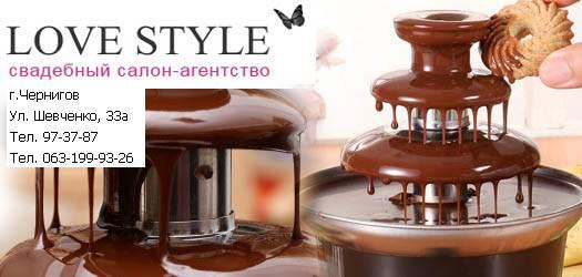 шоколадный фонтан в Чернигове