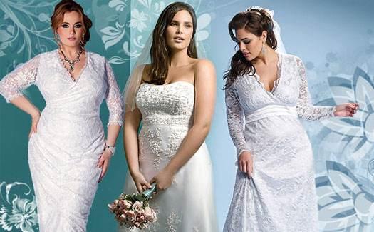 Свадебные платье для полных