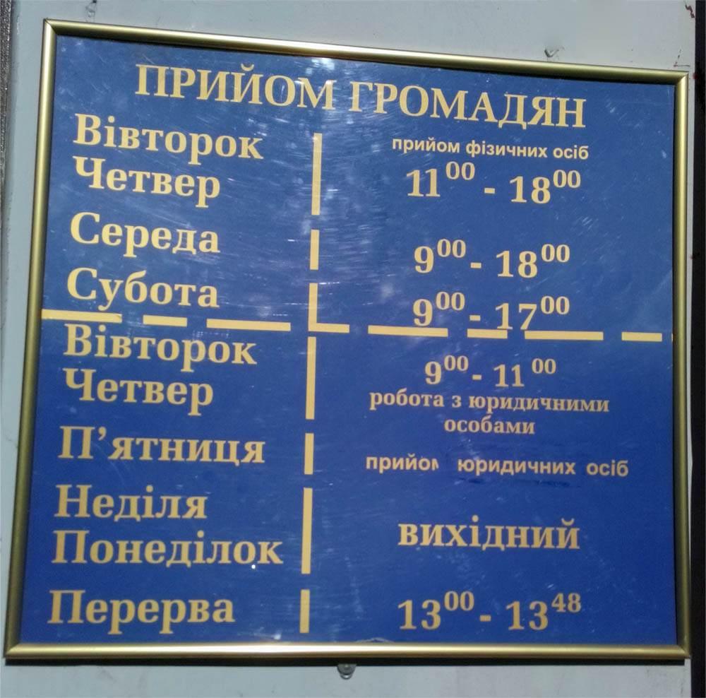 Паспорнтый стол деснянского района