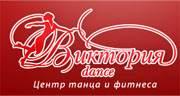 Виктория Денс, логотип