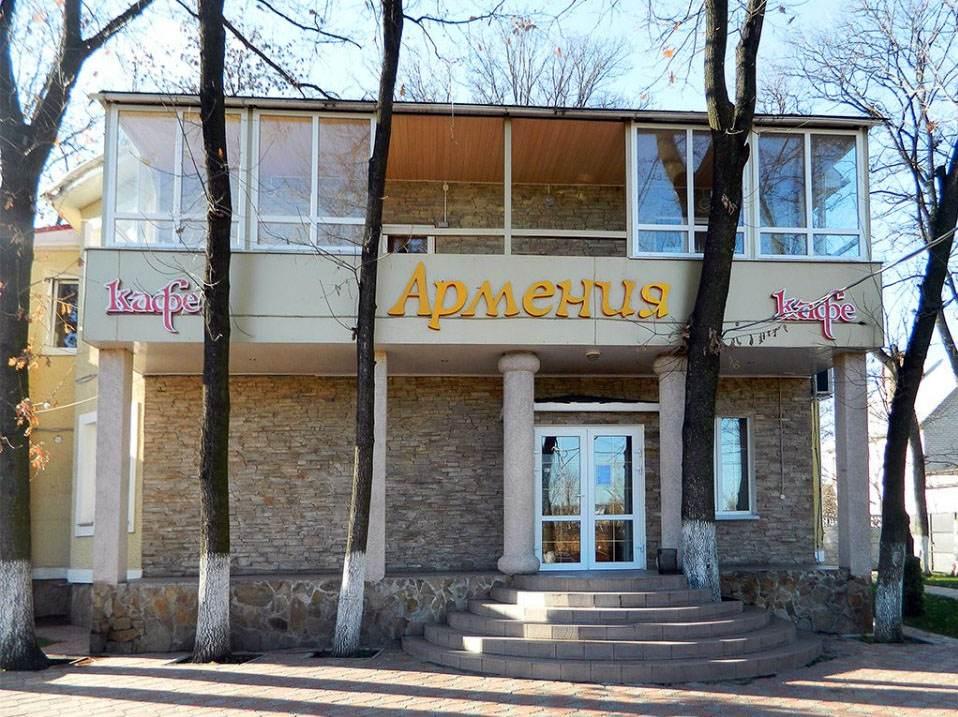ресторан Армения фото из Чернигова