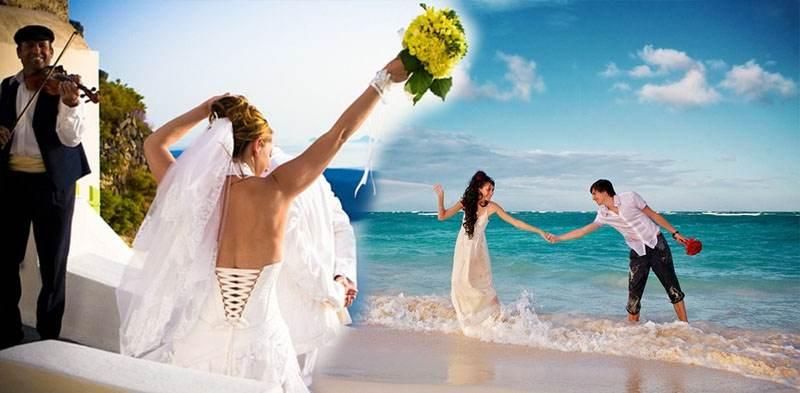 свадебный мир