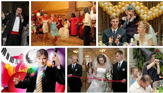 тамада на свадьбе зажигает